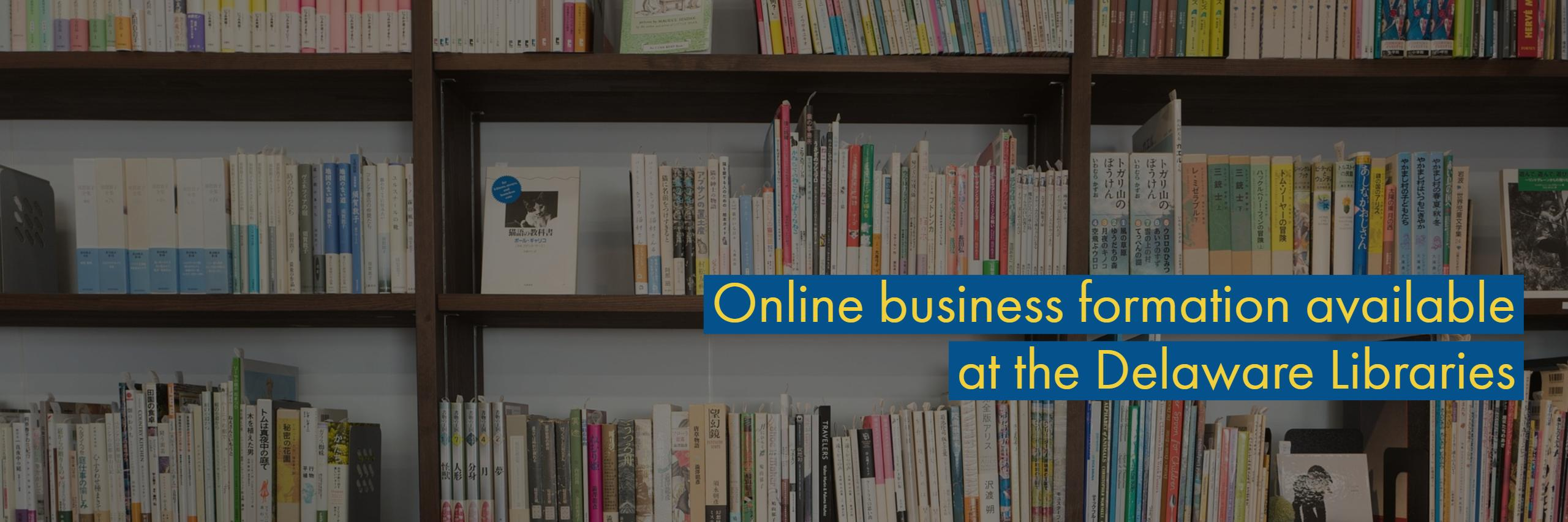 New Site Makes Formation Easier for Small Businesses
