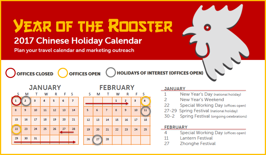 2017-chinese-holiday-calendar, year of the rooster